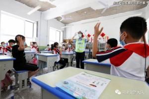 河津开学第一课交通安全与防疫