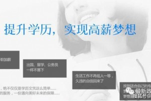 河南省成人高考学历提高