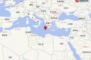 地中海发作5.6级地震