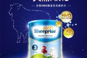 市场上羊奶粉品牌玲琅满目,选择蓝河绵羊奶有这些好处