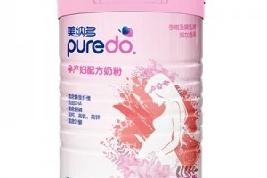 孕妇奶粉哪个品牌好 美纳多孕妇奶粉让你孕期也美丽