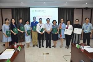 中国优生优育协会中医妇儿食疗专委会成立——妙姿妈妈助力孕产健康