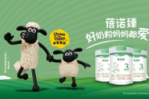 贝特佳用行业高标准升级蓓诺臻羊奶粉,为宝宝健康成长不断蓄力