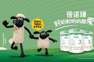 贝特佳羊奶粉蓓诺臻原料升级,给予宝宝进阶版营养呵护